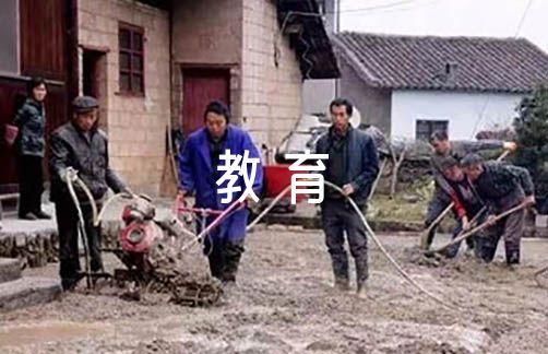 """关于建党百年""""永远跟党走""""党史教育心得体会【十七篇】"""